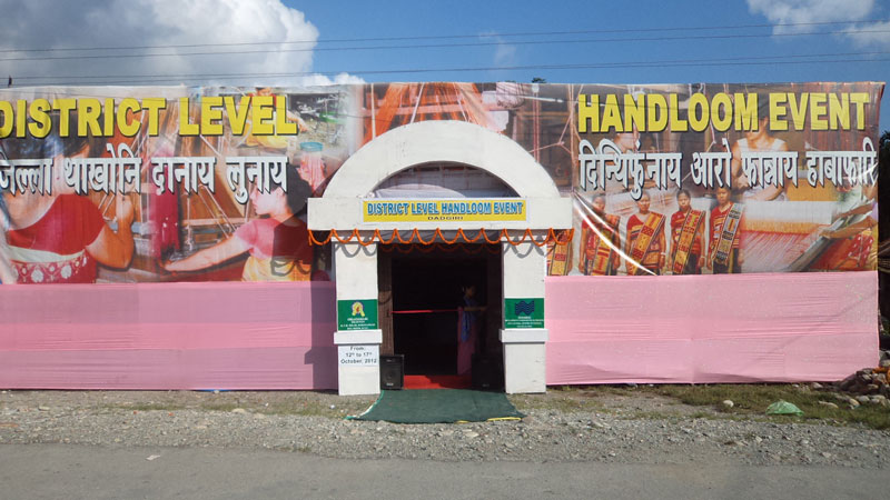 District Level Handloom Expo - Dadgiri 2011-12