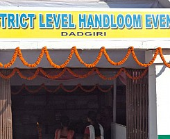 District Level Handloom Expo Dadgiri 2011