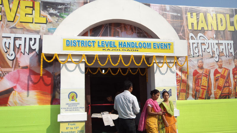 District Level Handloom Expo - Kajolgaon 2012-13